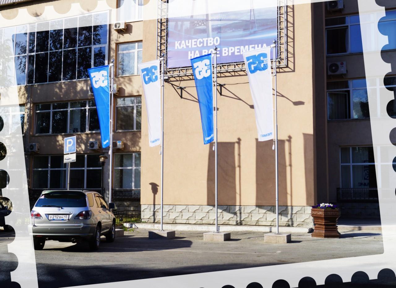 Флаговые мачты «Курганстальмост»