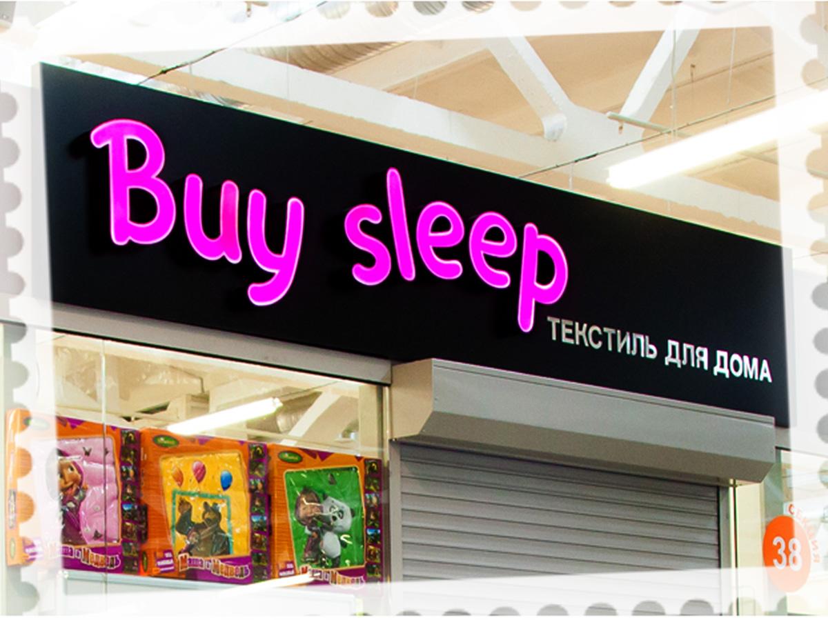 Интерьерная    вывеска «BAY SLEEP»