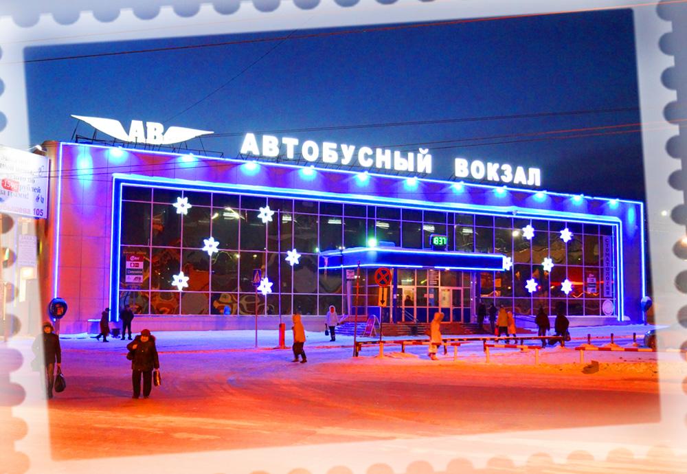 Крышная установка  «Автобусный вокзал»