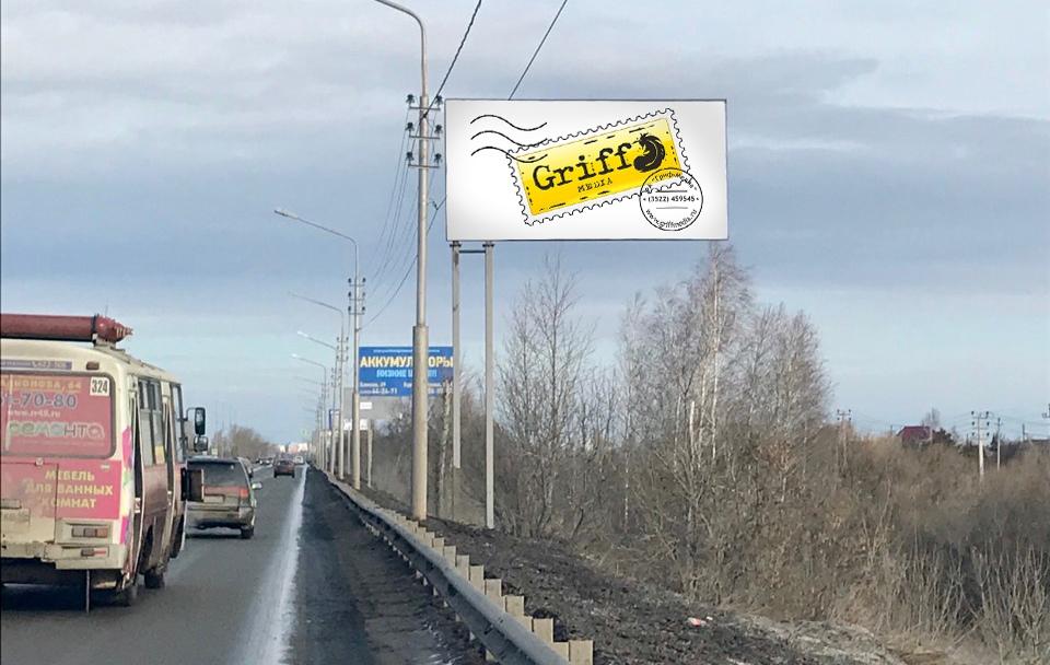 Высокий красавец на шоссе Тюнина ищет партнеров!
